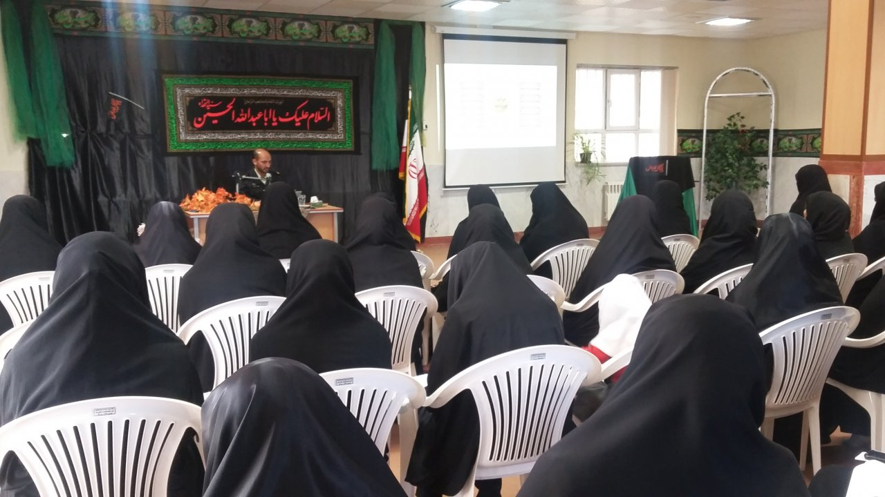 کارگاه آموزشی حوزه علمیه فاطمیه سلام الله علیها مشکین شهر