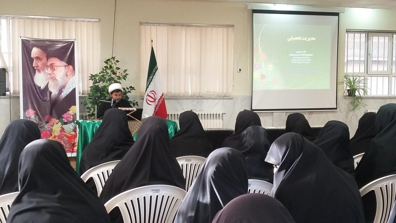 کارگاه آموزشی مدیریت تحصیلی  حوزه علمیه فاطمیه سلام الله علیها مشکین شهر